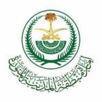Emirate of Madinah Province