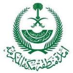 Emirate of Makkah Province